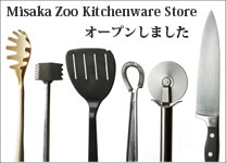 misaka zoo kitchenware store オープンしました